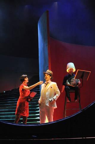 Le Balcon Opéra de Bordeaux